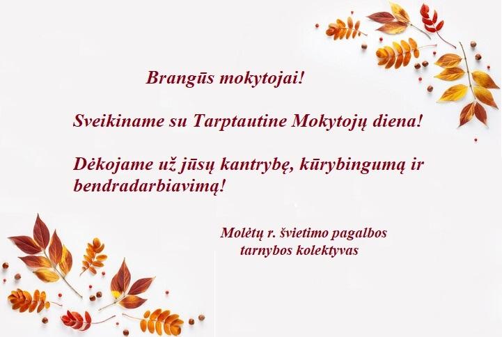 Sveikinimas su Tarptautine mokytojų diena